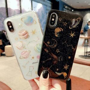 Egyedi iPhone tok